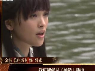 金莎参加《我就是演员》,郝蕾:金莎不是演员,是歌手! 我就是演员