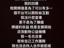 罗志祥回应报道:友人透露我要卖房,请问友人是谁 罗志祥