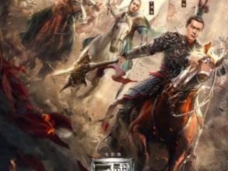 《真·三国无双》还原了部分游戏的设定和打斗场面 真三国无双