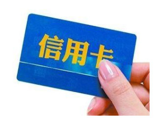花旗信用卡积分使用过程中的注意事项,积分的有效期是多长时间呢 积分,信用卡积分规则,花旗银行信用卡积分