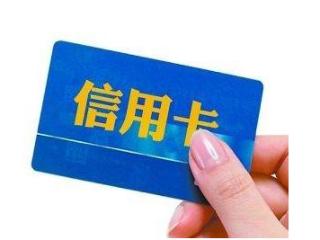 兴业信用卡放着不想用了,应该如何安全的注销信用卡 安全,兴业银行信用卡,信用卡注销