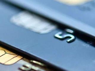 信用卡溢缴款是什么意思?信用卡被冻结后溢缴款还能取出来吗 技巧,信用卡还款,信用卡冻结