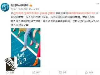 《妈妈的战争》开机,张雨绮、李泽锋、刘涛主演 李泽锋