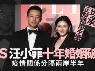 汪小菲大s离婚传闻再添新证据,大s母亲张兰公开回应 汪小菲