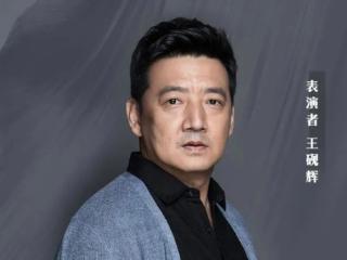 郑业成、王砚辉、郑业成、李一桐,你觉得哪个演员最火? 李一桐