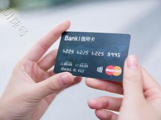 电子信用卡该怎么注销,注销的具体流程是什么样的? 攻略,电子信用卡怎么注销,电子信用卡的注销流程