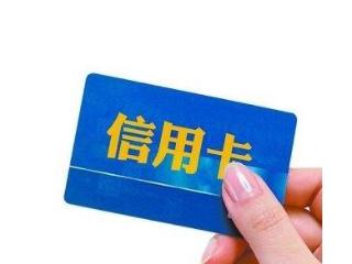 不知道自己的兴业银行信用卡积分还有多少,我们该如何进行查询? 积分,信用卡积分,信用卡积分查询