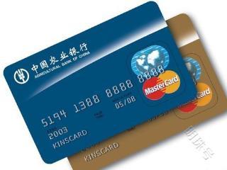 综合评分不足是不是办不了信用卡?信用卡申请失败是什么原因? 安全,信用卡申请失败的原因,信用卡评分有影响吗