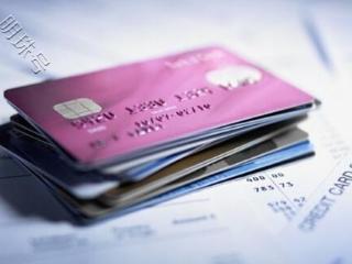 办了信用卡老是担心信用卡的安全,那你需要学好这几点小知识 安全,信用卡安全,安全用卡技巧