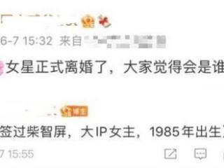 李佳航否认与李晟离婚,网友:家庭比事业重要 李佳航