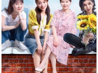 《二龙湖爱情故事2021》开播,张浩导演才华有目共睹 张浩