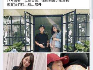 娱乐圈又传来好消息!32岁蔡昌宪宣布升级为爸爸 蔡昌宪