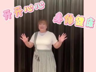 微胖女生要奈何穿?看看贾玲的穿搭 贾玲