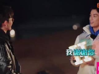 《亲爱的客栈3》张翰获最佳精神奖,阚清子:我很受伤 阚清子