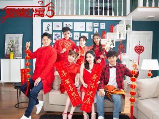 《爱情公寓5》导演韦正回应王传君:我能够从他的角度理解 韦正