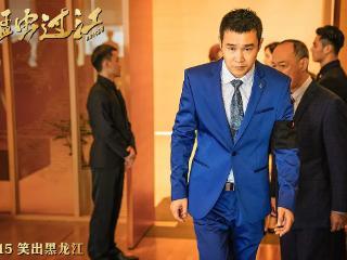 小沈阳新片《猛虫过江》和《泄密者》,导演要亏本了 小沈阳