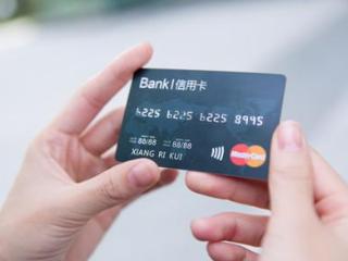 信用卡安全小知识,卡片注销流程和注销事项 安全,信用卡注销,信用卡安全