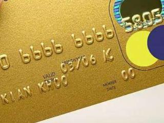 中信IHG优悦会联名卡年费是多少?它的年费政策是怎么样的? 推荐,中信IHG优悦会卡,中信IHG优悦卡年费