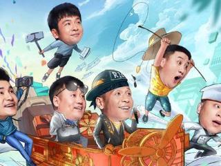 赵本山力捧7个徒弟当导演,而他却在《乡村爱情》中排在了后面 刘老根4