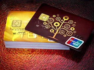 银行卡出现异常是为什么?应该要怎么解除这种异常状态呢? 安全,银行卡异常,银行卡异常怎么办