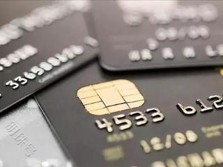 无界卡是什么银行卡?招商银行无界卡有哪些优点? 技巧,招商无界卡是什么卡,招商无界卡有什么用