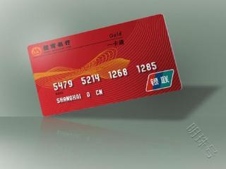银行卡注销了还可以后悔吗?如果后悔可以恢复卡吗? 技巧,银行卡销卡,银行卡销卡可以恢复吗