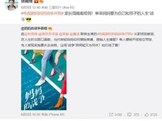 张雨绮加入《快乐大本营》收视率极高,综艺感超级强 张雨绮