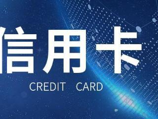 不知道自己信用卡里的积分还有多少,下面这些查询方法你知道吗? 积分,信用卡积分,积分查询