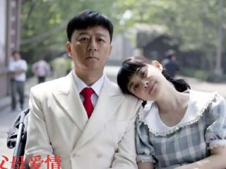 《父母爱情》入围白玉兰奖5个单项,梅婷直言:真没劲 白玉兰