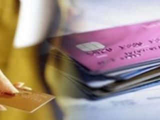 信用卡积分只可以用来换礼品?信用卡积分到底还有什么用? 积分,信用卡积分,信用卡积分的用处