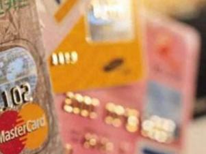 光大步步高联名信用卡下卡额度有多高?想提额怎么操作? 推荐,光大步步高联名信用卡,光大步步高信用卡额度
