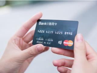 信用卡征信黑对办卡影响很大,信用卡征信黑解决方法你知道吗? 技巧,信用卡申请,信用卡征信黑