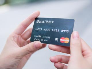 信用卡还款一下子还不起这么多,申请挂息停账的技巧有哪些 技巧,信用卡逾期,信用卡还款