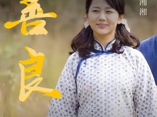 2018微博电视剧大赏人气最佳演员奖,王俊凯勇敢 王俊凯勇敢