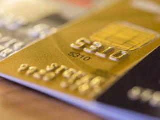 光大步步高联名信用卡怎么申请?申卡进度查询有哪些方式 攻略,光大步步高联名信用卡,光大步步高信用卡申请