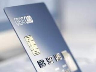 华夏信用卡消费攒积分,可你不要忘记积分的有效期 积分,信用卡积分,积分有效期