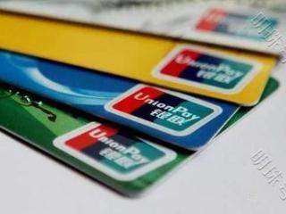 爱奇艺联合信用卡申请方法以及申请条件,你收藏了吗 技巧,爱奇艺联名信用卡,信用卡申请条件