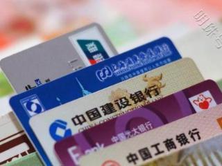 一家银行逾期和多家银行信用卡逾期有何不同?有哪些处理方法呢? 技巧,信用卡逾期,信用卡逾期后果