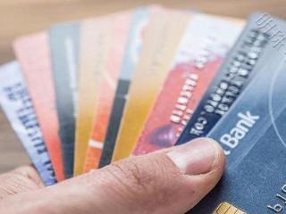 信用卡申请有什么不同,年底、年初办卡有何不同? 技巧,信用卡申请,什么时候办卡最好