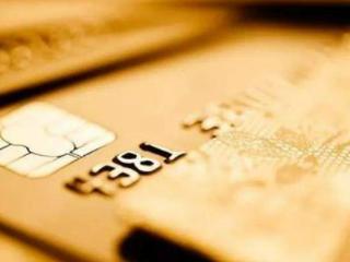 建设银行信用卡如何进行账单查询?有多少种方式操作 攻略,建设银行信用卡账单,建行信用卡账单查询