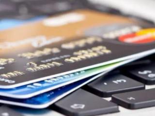 建设银行信用卡苏果卡额度有多少?适合什么消费人群办理? 资讯,建行卡苏果卡,建行卡苏果卡额度