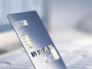 信用卡不激活就安全了吗?信用卡不激活有哪些影响? 安全,信用卡安全,信用卡激活