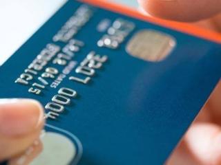 信用卡经常大额消费对卡好吗?大额消费对卡的安全影响有哪些? 安全,信用卡安全,信用卡大额消费
