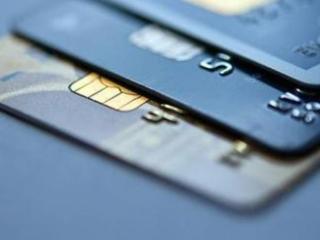 工商银行信用卡账单查询具体怎么操作?有哪几种方式? 攻略,工商银行信用卡账单,工行信用卡账单查询