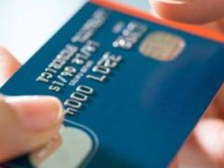 兴业信用卡消费后会有积分入账,这个积分到账时间是多久? 积分,信用卡积分,信用卡积分入账时间
