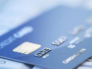 银行卡限额是什么?都有什么样的限额? 问答,银行卡额度,消费上限