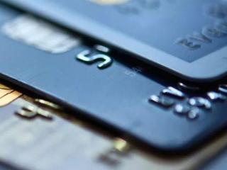 信用卡安全问题很严重,透支过头要小心还不上 安全,信用卡消费,信用卡透支