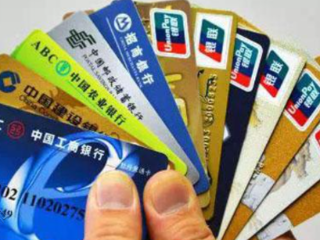 如何有效的提高银行卡额度?提额过程中需要注意什么呢? 技巧,银行卡提额,银行卡怎么提额,银行卡提额注意事项