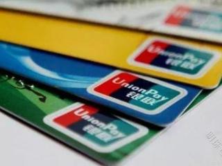 银行卡可以逾期吗?逾期后会有什么后果?会被银行起诉吗? 问答,银行卡可以逾期吗,银行可逾期后果,银行卡逾期会被起诉吗
