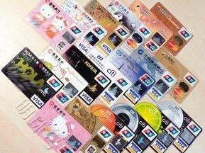 哪些信用卡不如不办理?哪几种信用卡容易逾期 攻略,信用卡,信用卡逾期